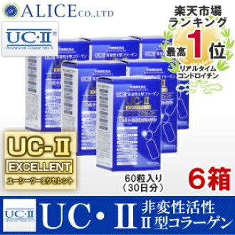 非怪異活動 2 型膠原蛋白 !UC 第二優秀的 (60 粒膠囊) 6 盒套 (UC 2、 UC2、 UC 和 UC II) 非怪異活動 II 型膠原和非退行性 2 型膠原蛋白 !MC 2EX 品位向上 !