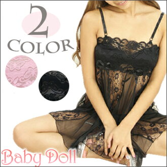 """""""Fell in love with the Prince Cinderella babydoll"""" 128"""
