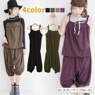 Large size ladies one piece dress - Su 11 LL No. 13 2 l XL 3 l XXL 15 No. 4 l 17, large size large maternity