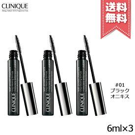 【3本セット送料無料】CLINIQUE クリニーク ラッシュパワー マスカラ ロング ウェアリング フォーミュラ #01 BLACK ONYX 6ml X 3