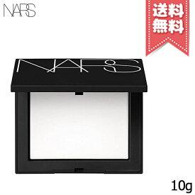 【送料無料】NARS ナーズ ライトリフレクティングセッティングパウダー プレスト N 10g