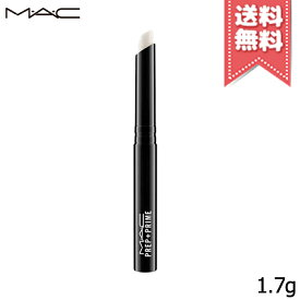 【送料無料】MAC マック プレップ プライム リップ 1.7g