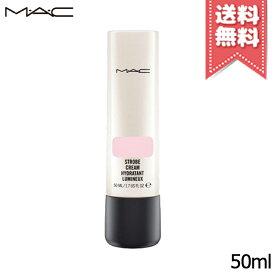 ★ポイント10倍【送料無料】MAC マック ストロボ クリーム #PINK LIGHT ピンクライト 50ml