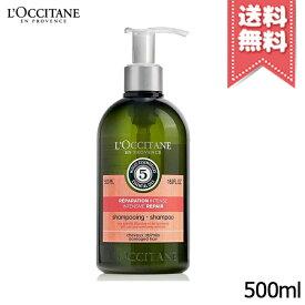 【宅配便送料無料】L'OCCITANE ロクシタン ファイブハーブス リペアリングシャンプー 500ml