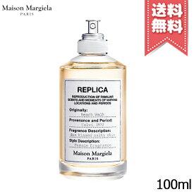 【宅配便送料無料】MAISON MARGIELA メゾン マルジェラ レプリカ ビーチ ウォーク EDT 100mL