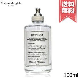 【宅配便送料無料】MAISON MARGIELA メゾン マルジェラ レプリカ レイジー サンデー モーニング EDT 100mL