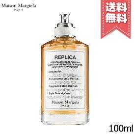 【宅配便送料無料】MAISON MARGIELA メゾン マルジェラ レプリカ バイ ザ ファイヤープレイス EDT 100mL