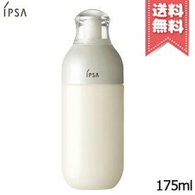 【宅配便送料無料】IPSA イプサ ME エクストラ 4 175ml