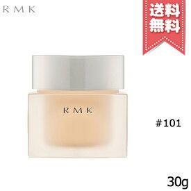 【送料無料】RMK クリーミィファンデーション EX #101 SPF21 PA++ 30g