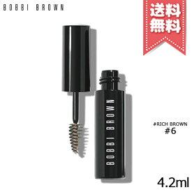 【送料無料】BOBBI BROWN ボビイ ブラウン ナチュラル ブロー シェイパー リッチブラウン #6 4.2ml