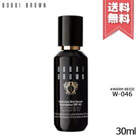 【送料無料】BOBBI BROWN ボビイ ブラウン インテンシブ スキン セラム ファンデーション SPF40 PA+++ #W-046 WarmBeige 30ml