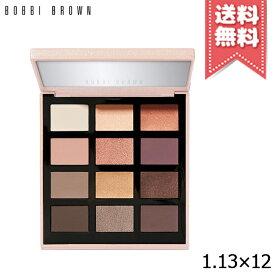 【送料無料】BOBBI BROWN ボビイ ブラウン ヌード ドラマ II アイシャドウ パレット 1.13g×12