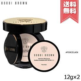 【送料無料】BOBBI BROWN ボビイ ブラウン インテンシブ スキン セラム クッション ファンデーション SPF40 PA++++ #01 Porcelain 12g×2