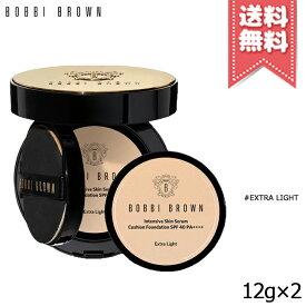 【送料無料】BOBBI BROWN ボビイ ブラウン インテンシブ スキン セラム クッション ファンデーション SPF40 PA++++ #02 ExtraLight 12g×2