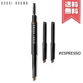 【送料無料】BOBBI BROWN ボビイ ブラウン パーフェクトリー ディファインド ロングウェア ブロー ペンシル アンド レフィル セット #Espresso