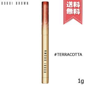 【送料無料】BOBBI BROWN ボビイ ブラウン リュクス ディファイニング リップスティック #Terracotta 1g