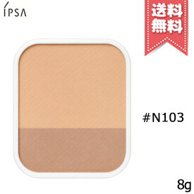 【送料無料】IPSA イプサ パウダー ファウンデイション #N103 レフィル 8g