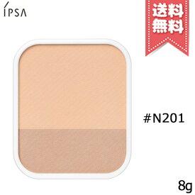 【送料無料】IPSA イプサ パウダー ファウンデイション N 201 レフィル 8g