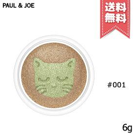 【送料無料】PAUL & JOE ポール&ジョー スパークリングアイカラーリミテッド #001 6g ※限定