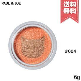 【送料無料】PAUL & JOE ポール&ジョー スパークリングアイカラーリミテッド #004 6g ※限定