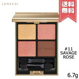 【送料無料】LUNASOL ルナソル アイカラーレーション #11 Savage Rose 6.7g