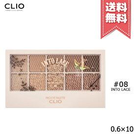 【送料無料】CLIO クリオ プロアイパレット #8 INTO LACE イントゥレース ※韓国コスメ・日本国内発送