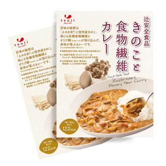 Entering a pioneer mushroom and 180 g of dietary fiber curry of the allergy measures food two bargain set gluten-free person mechanic additive nonuse ケストース