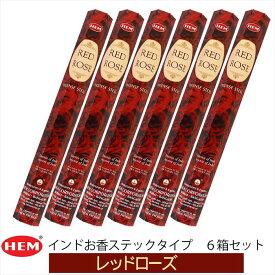▼ゴージャスなバラの香り。インドお香 HEM社レッドローズ ステックタイプ1箱20本入り6箱セット【メール便送料無料】