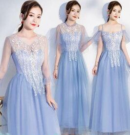 3color ブライズメイド ドレス カラー ワンピース Vネック 結婚式パーディ- 花嫁 ドレス フォーマル レッド ロングスカート