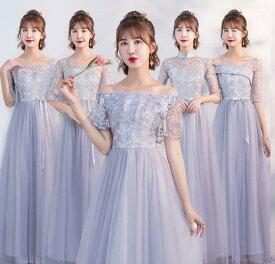 2color ブライズメイド ドレス カラー ワンピース Vネック 結婚式パーディ- 花嫁 ドレス フォーマル レッド ロングスカート