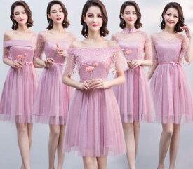 2color ブライズメイド ドレス カラー ワンピース Vネック 結婚式パーディ- 花嫁 ドレス フォーマル レッド ミモレ丈