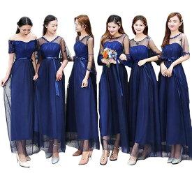 4color ブライズメイド ドレス カラー ワンピース Vネック 結婚式パーディ- 花嫁 ドレス フォーマル レッド ロングスカート
