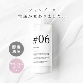 超目玉! クリームシャンプー ノンシリコン スカルプケア ミムラ シックスマジッククリーム 500g MIMURA ノープー 泡立てない シャンプー クレンジング 洗顔 ボディソープ クリーム トリートメント スキンケア ボディケア 全身 用 日本製