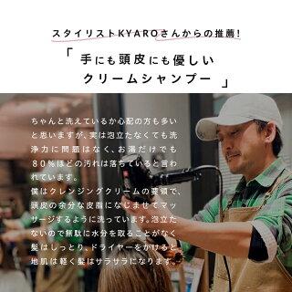 スタイリストKYAROさんからの推薦