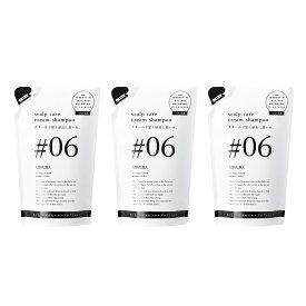 クリームシャンプー 詰替え用 3個セット 泡立たない 頭皮ケア スカルプケア ノンシリコン 酵素洗浄 ミムラ シックスマジッククリーム 500g ×3 MIMURA ノープー シャンプー クレンジング 洗顔 ボディソープ クリーム トリートメント 日本製