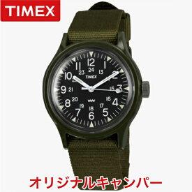 【ランキング1位】【国内正規品】タイメックス オリジナル キャンパー ブラック×グリーン TW2P88400 腕時計 TIMEX クォーツ 36mm カジュアル メンズ 3気圧防水 蓄光 24時間表示