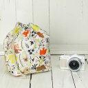 カメラバッグ おしゃれ ふわふわソフトタイプ カメラ用 12ポケットインナーバッグ/フラワーバード