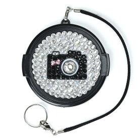 レンズキャップ/58mm/キラキラカメラ