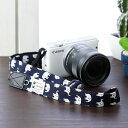 Canon M100 KissM 対応 カメラストラップ /取付テープ 8mm幅 【フリータイプ】/ハッピーエレファントネイビー