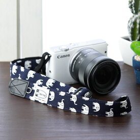 Canon M100 M200 KissM 対応 カメラストラップ /取付テープ 8mm幅 【フリータイプ】/ハッピーエレファントネイビー
