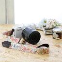 カメラストラップ /取付テープ 8mm幅 【フリータイプ】/フラワーガーデンピンク