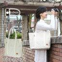 カメラバッグ 一眼レフ カメラ女子 camera bag MI-NA ミーナ おしゃれ ショルダー 付きカメラトートバッグ/ ナチュラルベージュポ…