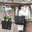 カメラバッグ 一眼レフ カメラ女子 camera bag MI-NA ミーナ おしゃれ ショルダー 付きカメラトートバッグ/ チャコールブラックチ…