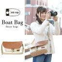 カメラバッグ 一眼レフ カメラ女子 camera bag MI-NA ミーナ おしゃれ ボートカメラバッグ camera bag/フラワーベージュ[ビニールコ…