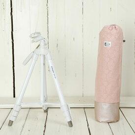 三脚 軽量 ビデオカメラ ミラーレス一眼 かわいいケースとコンパクト三脚の2点セット/ コーラルレディーローズ