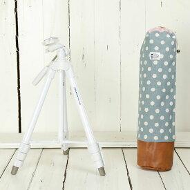 三脚 軽量 ビデオカメラ ミラーレス一眼 かわいいケースとコンパクト三脚の2点セット/ フレンチブルーポルカドット
