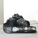 カメラストラップ 一眼レフ かわいい おしゃれ mi-na ミーナ / エーデルブルーメ ブラック /長さ調節タイプ