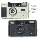 【送料無料】【新品】 VIBE PHOTO 501F 35mm フィルムカメラ