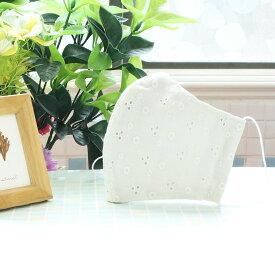 (女性用) ポケット付き♪ 3重構造の立体マスク / 花刺繍レースアイボリー