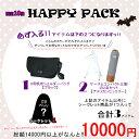 ★数量限定!8号帆布ショルダーカメラバッグとコンパクト三脚&ケースが入る10000円ハッピーパック